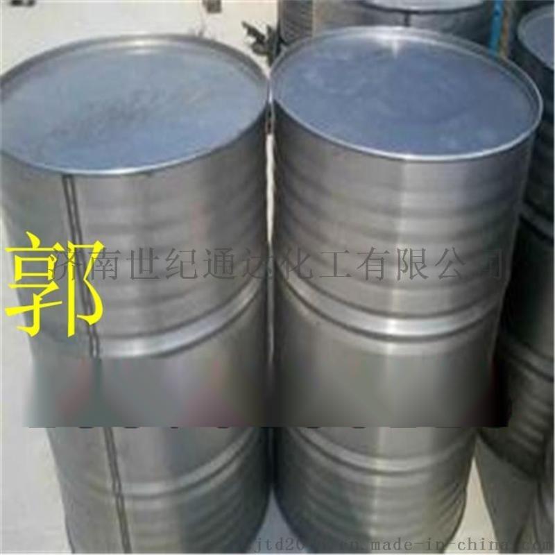 内蒙古三氯乙烯生产厂家价格优惠厂家直销