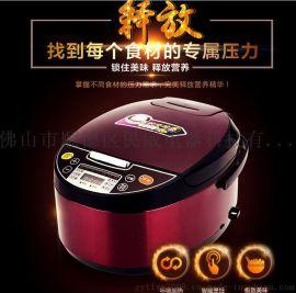 新款紫色智能方煲会销评点电饭煲厂价直销