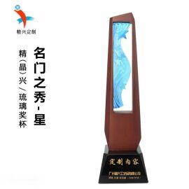 创意琉璃奖杯定制厂家 企业高管表彰奖杯
