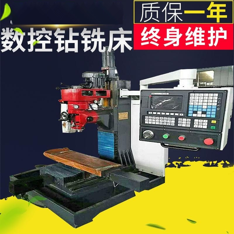 ZXK7126数控钻铣床 供应多功能数控铣床 立式高精密数控铣