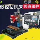 ZXK7126數控鑽銑牀 供應多功能數控銑牀 立式高精密數控銑