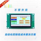 4.3寸嵌入式工控电脑 嵌入式触摸屏