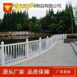 小区道路新钢护栏  高韧性PVC体育围栏网 加工定制
