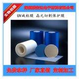 廠家直銷UV解粘封裝切割保護膜 透明PO 藍色PO保護膜  UV切割膠帶