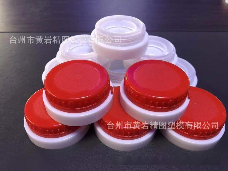 金龙鱼油瓶盖模具 油瓶提手模具 油瓶瓶坯模具