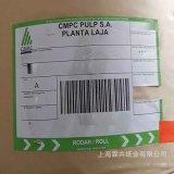 进口乱码纸纸业公司 上海进口乱码牛皮纸厂家 智利纸袋纸