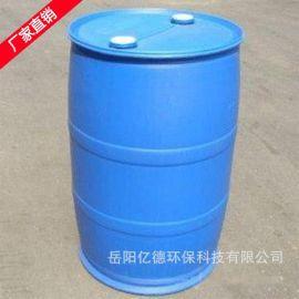 厂家直销高效脱色絮凝剂 印染废水脱色剂 净水絮凝剂
