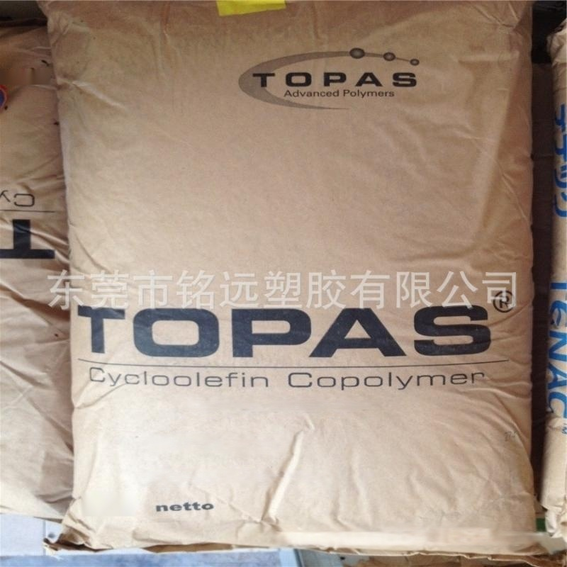 供应 高光学性 医疗级 高透光率 COC/德国TOPAS/5013L-10