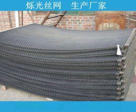 轧花网 铁丝网 钢丝网 实体钢丝网生产厂家