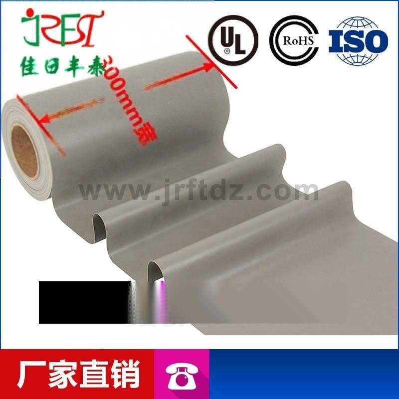 矽胶片散热矽胶布导热绝缘硅胶布矽胶片0.3mm厚1米灰色厂家直销