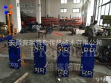 供應鋼鐵工業 電弧爐閉式水冷卻器