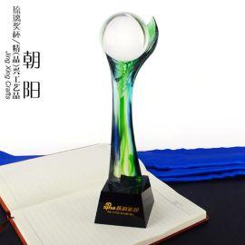 朝阳水晶托球 水晶琉璃奖杯 广州定制创意奖杯刻字
