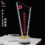 广州水晶奖杯 送战友水晶奖杯订制 表彰纪念奖牌