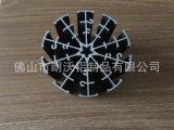 太陽花鋁型材 筒燈散熱器