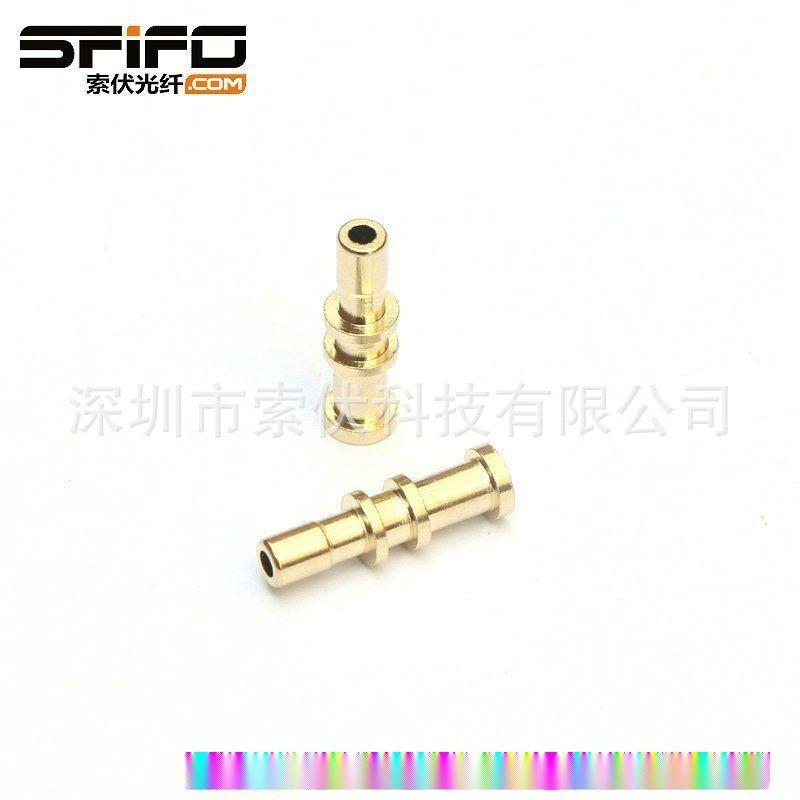 MOST汽車音響光纖線 短接頭 連接器 插芯 銅頭 插針