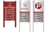 渭南定做不锈钢标牌供应商直销 价格低质量好
