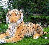 定做模擬老虎毛絨玩具 模擬動物公仔 來圖定製 毛絨老虎公