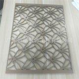 氟碳漆镂空雕花铝板 厂家定制艺术图案雕刻铝单板