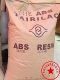注塑級ABS/臺灣化纖/15A1/通用級