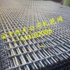 礦篩軋花網 建築礦山用壓花網 養殖軋花網