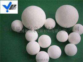 芳烴廠用氧化鋁瓷球生產廠家