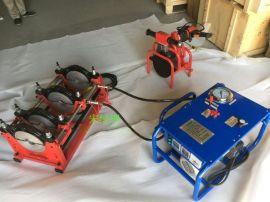 厂家批发pe100 手动 手摇 液压半自动热熔焊接机