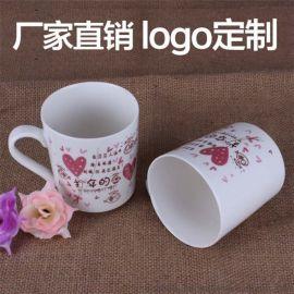 深圳源头厂家定制广告陶瓷杯子/免费设计/免费寄样