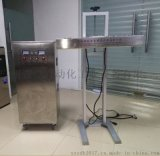 鋁箔封口機,電磁感應封口機、自動封口機