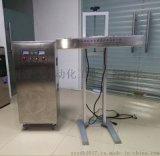 铝箔封口机,电磁感应封口机、自动封口机