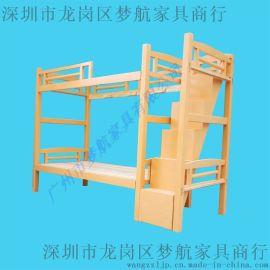 加粗上下双层实木床员工宿舍上下床厂家批发松木学生高低架子床