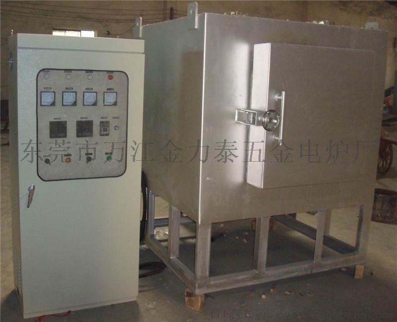 齿轮专用箱式淬火炉 RX3-90-12高温箱式电阻炉