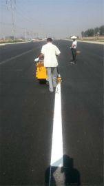 手推式路面划线设备 小型停车场划线机价格 划线机--广泛应用于道路、高整公路、停车场、**和跑道的在平整的地面上划出不同约束、指引和警示等规则限制标志的路面施工