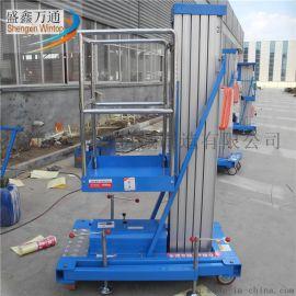 松原市单桅柱铝合金升降机轻便型简易升降平台
