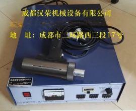 四川成都手持超声波焊接机点焊机成都汉威超声波焊接设备