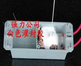 霓虹灯变压器专用环氧树脂灌封胶(901AB-203)