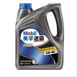 美孚速霸2000機油 美孚潤滑油 半合成機油