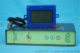 DJZB-P1型微电脑控制电动机综合保护器+包邮