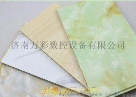 竹木纤维板uv平板打印机 集成墙板打印机