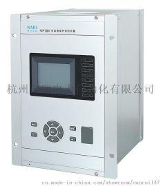 国电南瑞NSP772-R变压器后备保护测控装置
