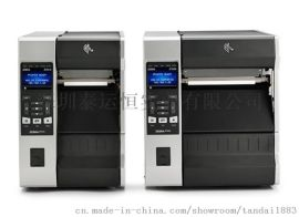 条码打印机 ZT600 工业打印机 经销商