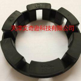 原装进口TSCHAN同驰联轴器Nor-Mex50-10黑色弹性体减震缓冲胶垫D-66538