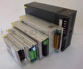 双组开关电源双路输出开关电源定制电源生产