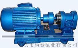2CY2.1/2.5齿轮泵 液压、输油、增压用泵