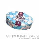 冰皮月餅鐵盒 馬口鐵金屬包裝鐵盒定製