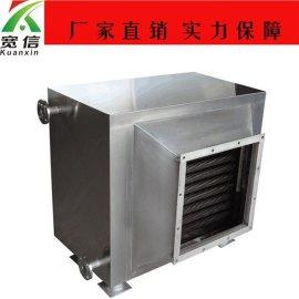 冬季养殖加热器 空气加热器 翅片管散热器 宽信供