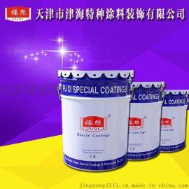 工业防锈水性漆厂家/厚涂型环氧富锌漆一公斤多少钱/