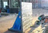 供应铸铁弯板 直角弯板  铸铁机床用检验拼接弯板