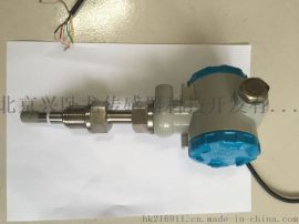 WLHT工业风管式温湿度传感器