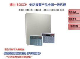 DS7400XI-CHI 博世总线报**主机