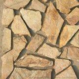 依君板巖石材 黃色亂形碎拼 地面牆面石材